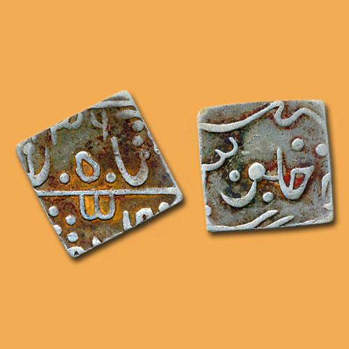 Partabgarh-Silver-Nazarana-Rupee