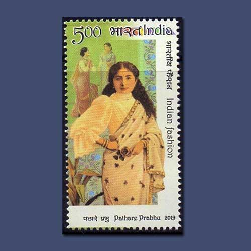 Pathare-Prabhu-Sari