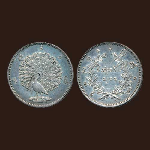 Peacock-coin-of-Burma