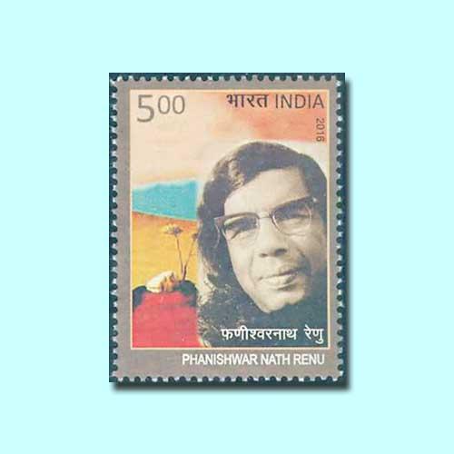 Phanishwar-Nath-Renu