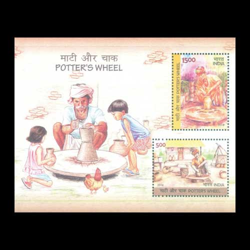 Potter's-Wheel-Adorns-New-Indian-Stamps