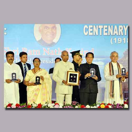 President-released-commemorative-coins-on-Nabakalebar-festival
