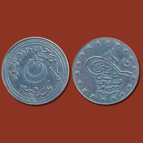 Princely-State-Bahawalpur-Silver-Rupee