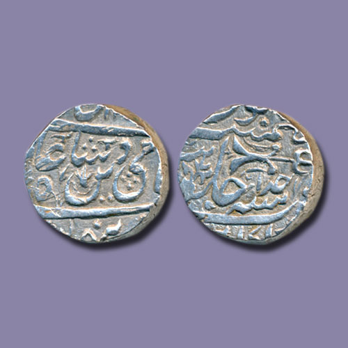 Princely-State-Gwalior-Silver-Rupee-Sold-For-INR-25,000