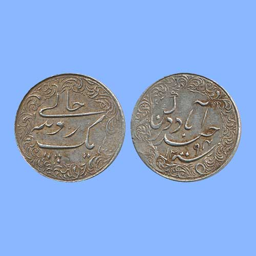 Princely-State-Hyderabad-Silver-Rupee-Listed-For-INR-400,000