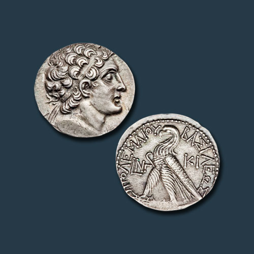 Ptolemy-VIII-Euergetes-II-died-today