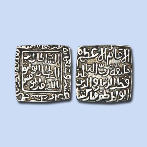 Qutb-Al-Din-Mubarak-Silver-Square-Tanka-listed-For-INR-1,00,000