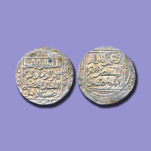 Radiyya-Sultan-Silver-Tanka-Listed-For-INR-2,50,000