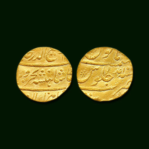 Rafi-ud-Darjat's-Gold-Mohur-Listed-For-INR-1,35,000