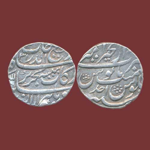 Rafi-ud-Darjat-Silver-Rupee-Sold-for-INR-20,000