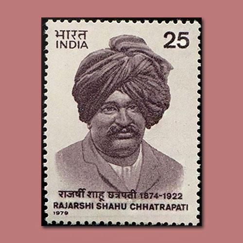 Rajarshi-Shahu-Chhatrapati
