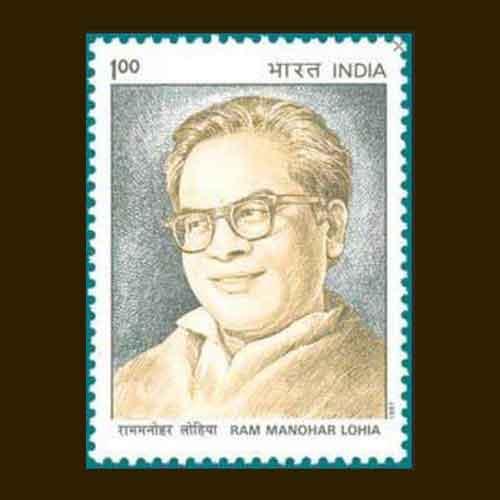 Ram-Manohar-Lohia