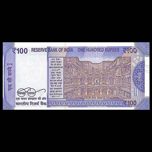 Rani-ki-Vav-featured-on-Indian-Banknote