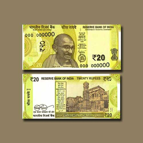 RBI-Introduces-new-20-rupee-banknote-in-Mahatma-Gandhi-(New)-Series