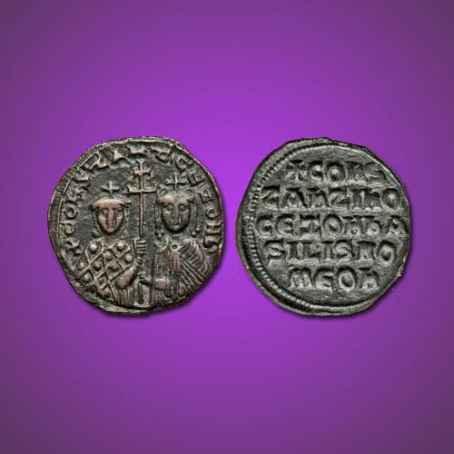 Reign-of-Constantine-VII-Porphyrogenitus