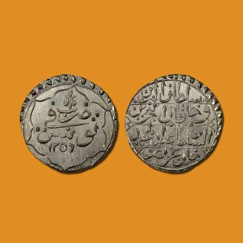 Reign-of-Ottoman-Sultan-Abdul-Mejid