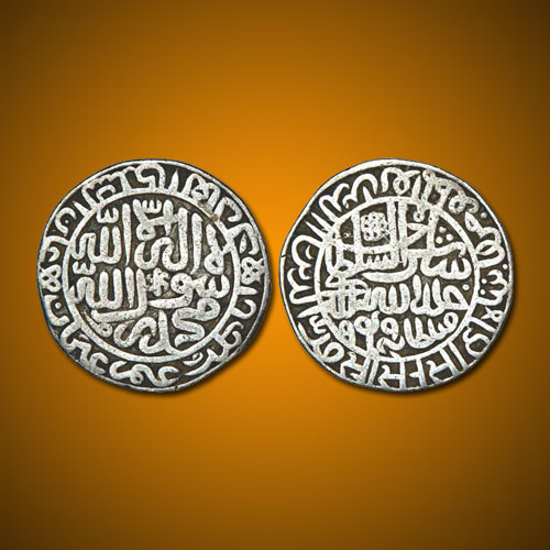 Reign-of-Sher-Shah-Suri