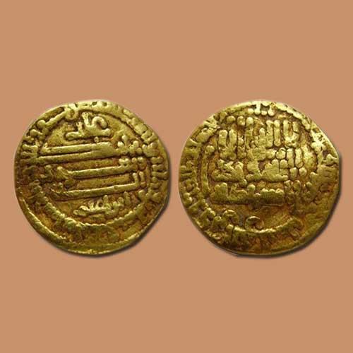 Reign-of-the-Aghlabid-Amir--Ibrahim-II