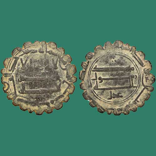 Reign-of-the-second-Abbasid-Claiph--Al-Mansur