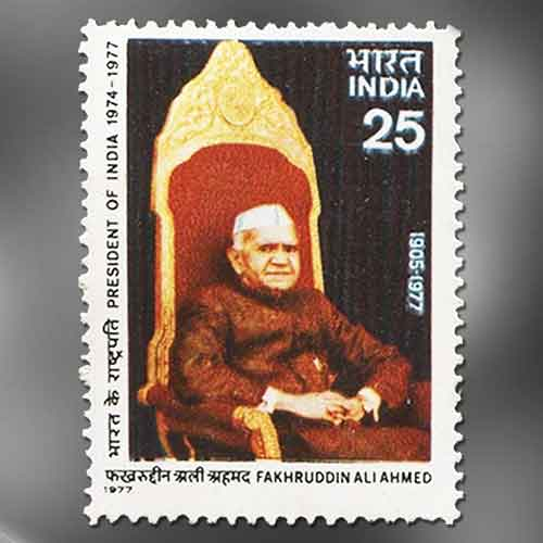 Remembering-the-5th-president-of-India