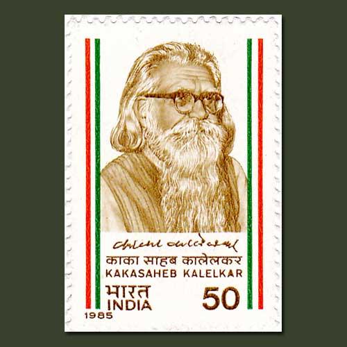 Remembering-Indian-Freedom-Fighter-Kaka-Saheb-Kalelkar