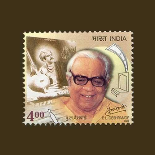 Remembering-Maharashtra's-Laadke-Vyaktimatya-P.L.-Deshpande