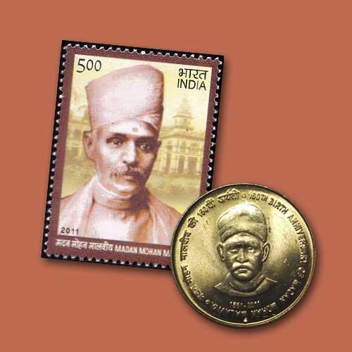 Remembering-Pandit-Madan-Mohan-Malaviya