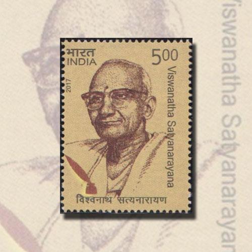 Remembering-Sri-Vishwanatha-Satyanarayana
