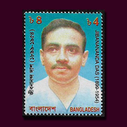 Rupashi-Banglar-Kabi