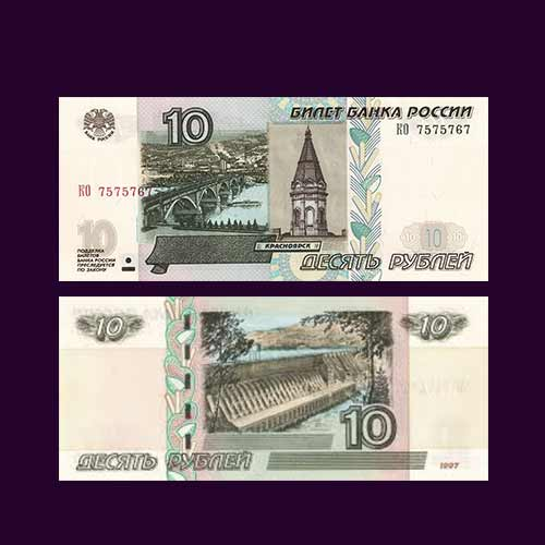 Russia-Ten-Rubble-banknotes