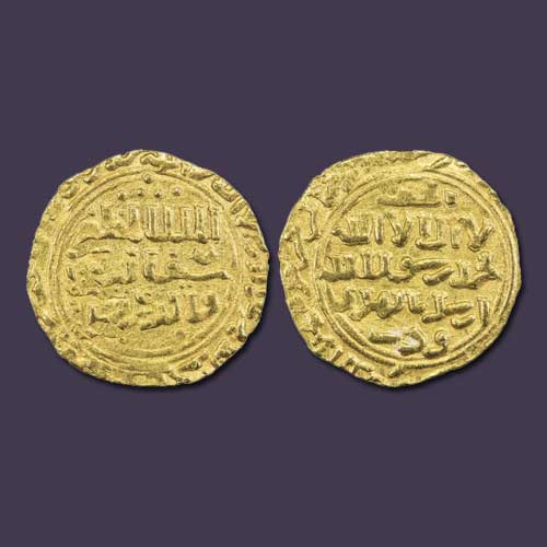 Saif-ad-Din-Qutuz--The-Mamluk-Sultan-of-Egypt