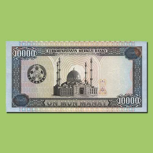 Saparmurat-Hajji-Mosque-featured-on-10,000-Manat-Banknote
