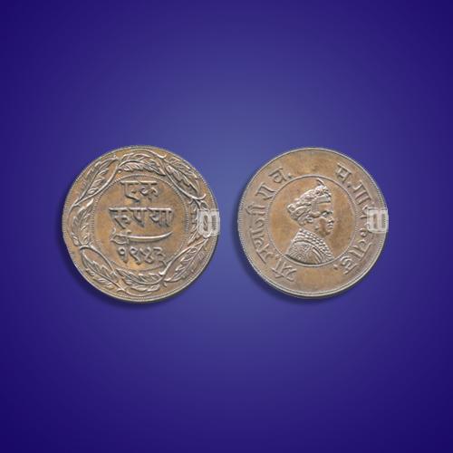 Sayajirao-Gaekwar's-Coin-from-Baroda-Princely-State