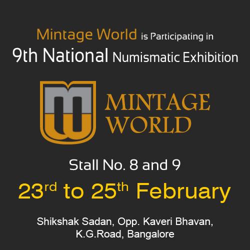 See-us-tomorrow-at-Bangalore-Exhibition