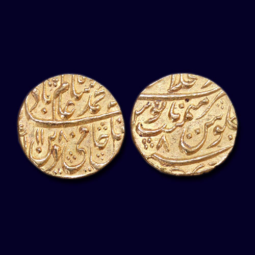 Shah-Alam-II-Gold-Mohur-Listed-For-INR-45,000