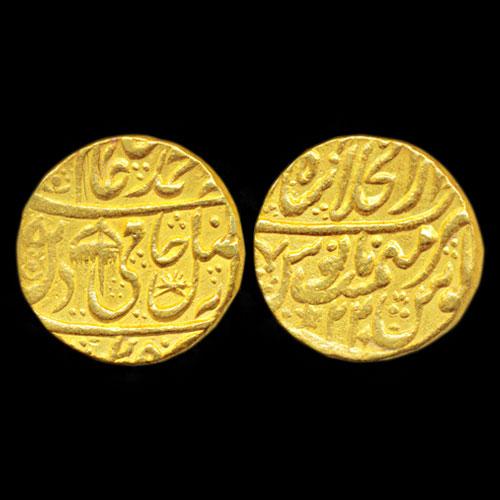 Shah-Alam's-Gold-Mohur