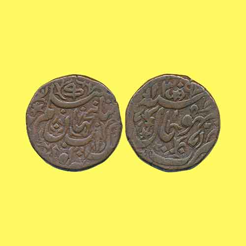 Shah-Jahan-Begum-Copper-Nazarana-Anna-Listed-For-INR-17,000