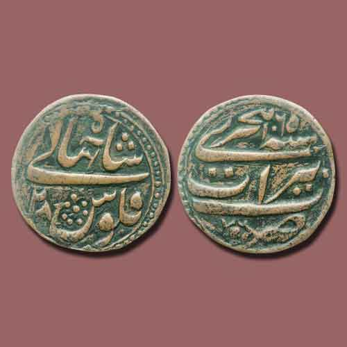 Shah-Jahan-Copper-Dam-Sold-For-INR-30,000