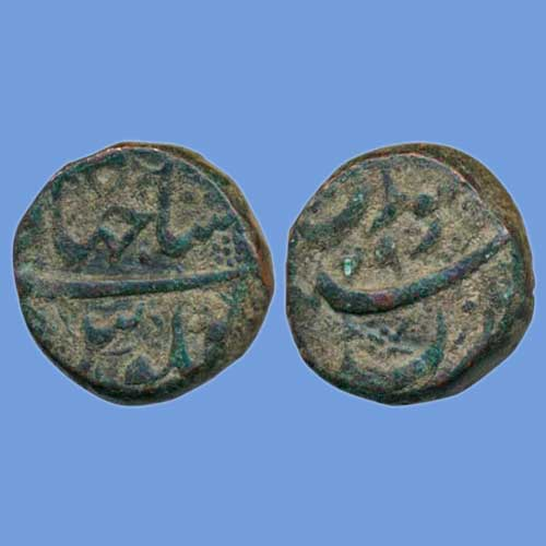 Shah-Jahan's-Copper-Coins