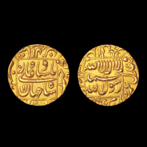 Shah-Jahan's-Gold-mohur-Listed-for-Estimated-Price-of-INR-1,00,000-1,25,000