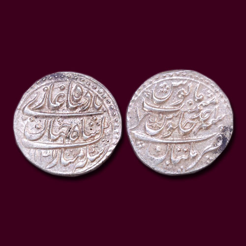 Shah-Jahan's-II-Silver-Rupee-listed-for-INR-20,000