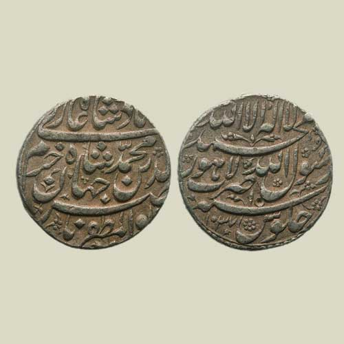 Shah-Jahan's-Silver-Rupee-Sold-For-INR-12,00,000