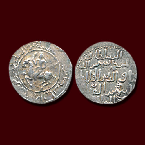 Shams-Al-Din-Iltutmish-Silver-Rupee-Listed-For-INR-30,000