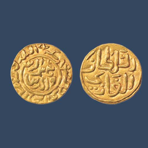 Shams-Al-Din-Ilyas-Shah-Coin-Sold-For-INR-3,25,000