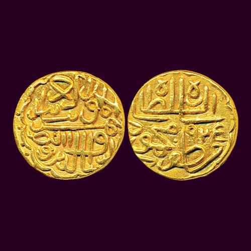 Shams-Al-Din-Muzaffar-Shah-II-Gold-Mohur