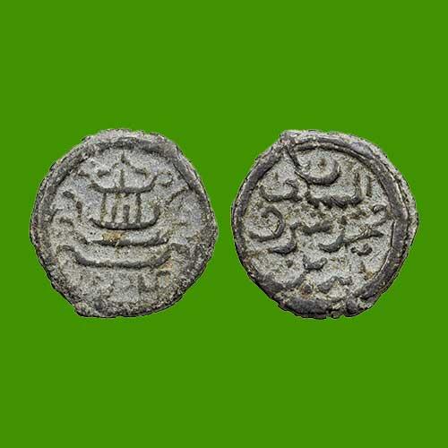 Sharif-ul-Hashim-establishes-the-Sultanate-of-Sulu