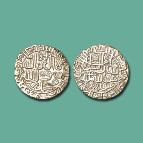 Sher-Shah-Suri-Silver-Half-Rupee-Listed-For-INR-45,000