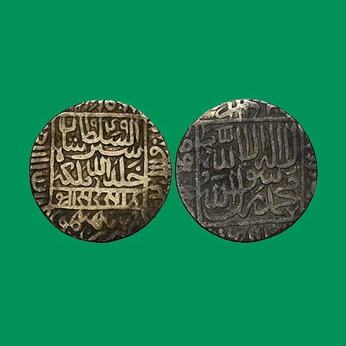 Sher-Shah-Suri-Silver-Rupee-Listed-For-INR-50,000