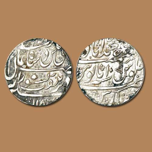 Shuja-ud-Daula-Silver-Nazarana-Rupee-Sold-For-INR-1,70,000