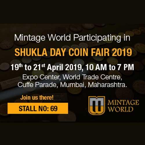 Shukla-Day-Coin-Fair